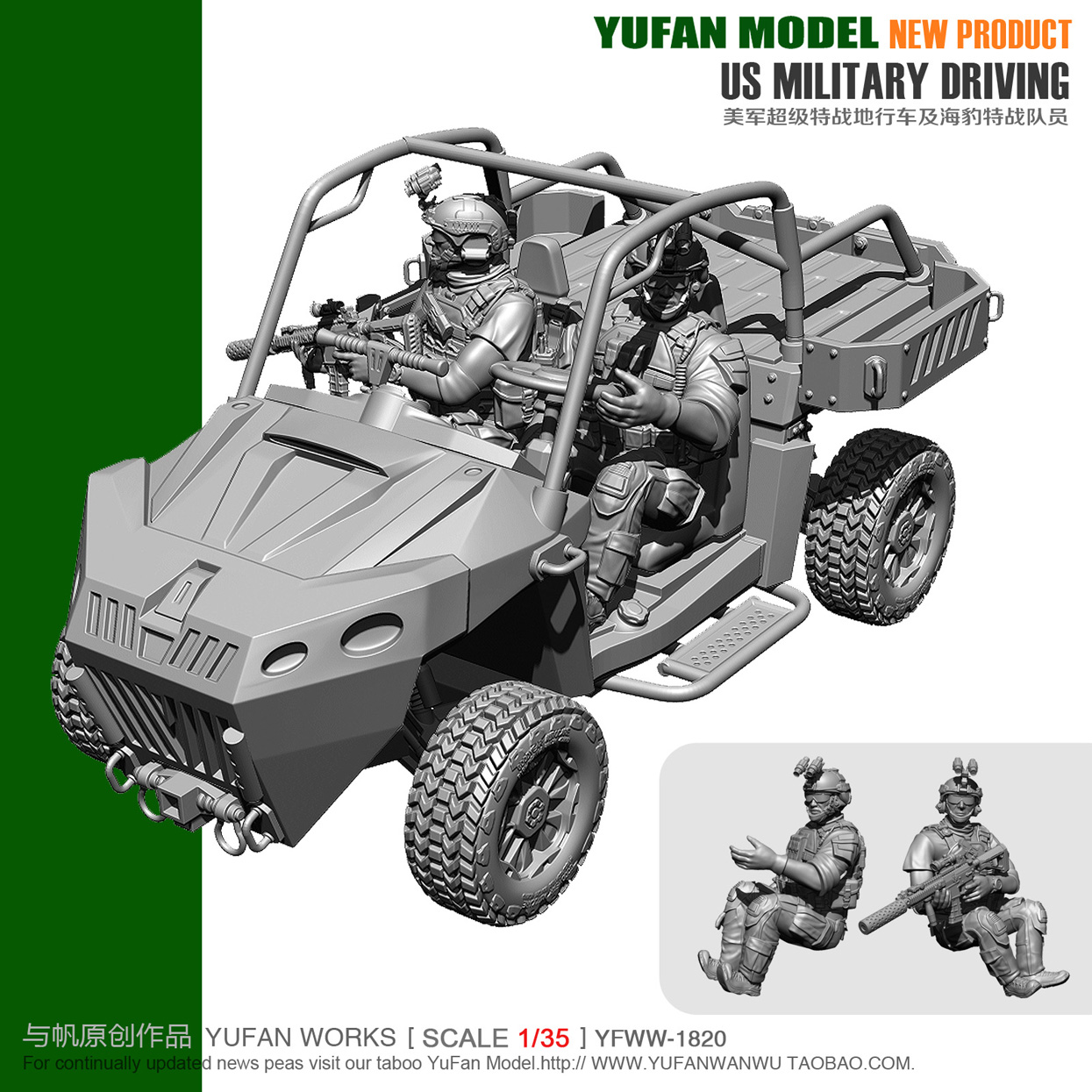 YUFAN Model Original 1/35 American Terrain Vehicle And Driver YFWW35-1820 KNL Hobby