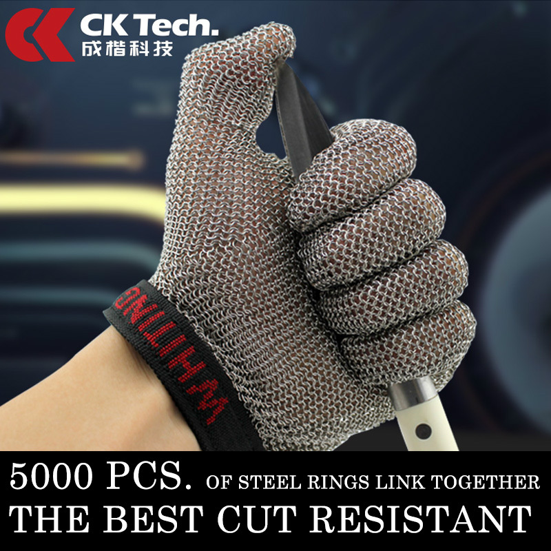 Stainless Steel Wire Safety Gloves 1 Pcs Cut Resistant Metal Mesh Butcher Anti-cutting Proof Protect Breathable Work Gloves 501 top quality 304l stainless steel mesh knife cut resistant chain mail protective glove for kitchen butcher working safety