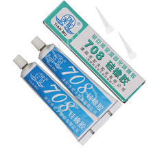 708 2PCS White 45g Silicone Rubber Sealant Electronic Positioning Adhesive Insulating Organic  For Industry