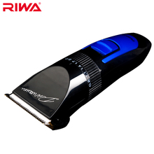 RIWA Powerful Hair Clipper Titanium Ceramic Blade Ultra Quite Hair Trimmer For Adult And Baby RE-730B
