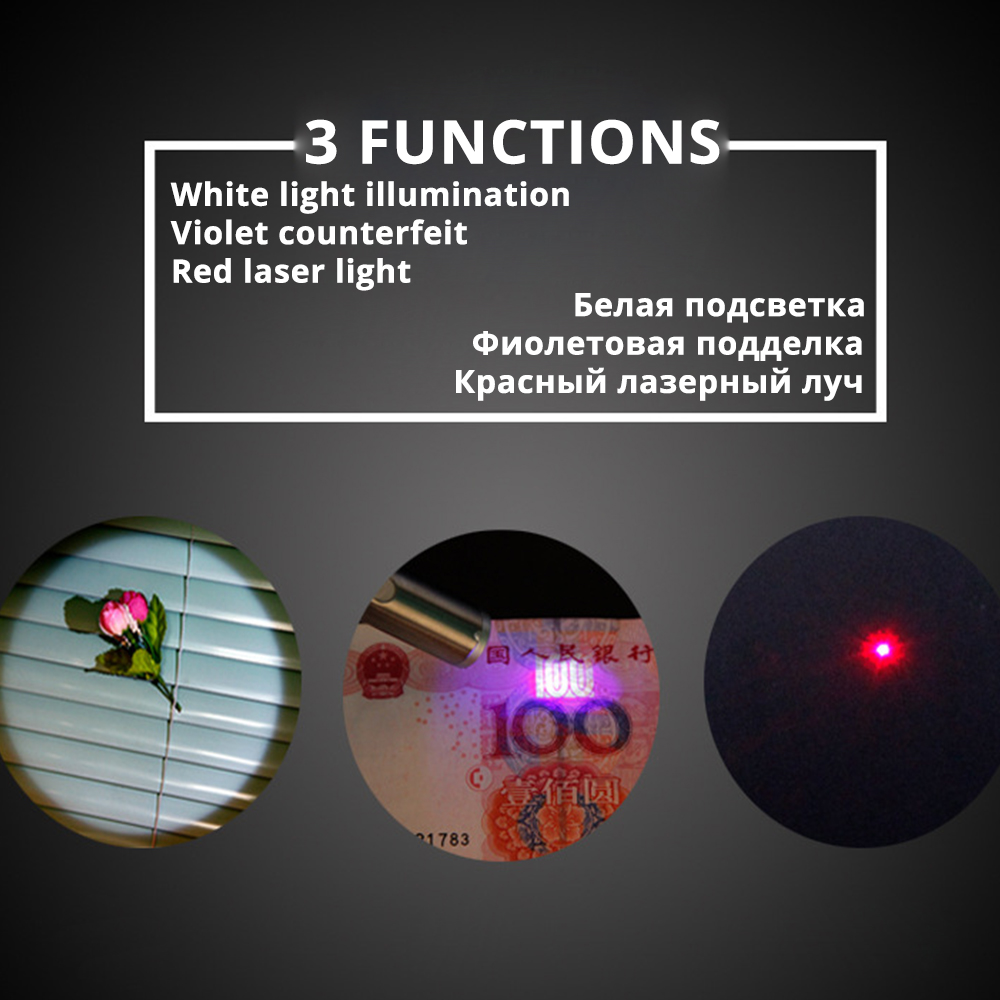 Купить с кэшбэком Multifunctional Rechargeable LED Flashlight UV Torch Ultra Violet Light Laser pointer Funny cat toy Suitable for home, child