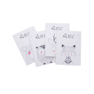 Image 2 - 10 paczek/partia Korea południowa piśmienne małe świeże miękka twarz kopia słodkie 32k linii samochodu A5 Notebook pięć wyboru