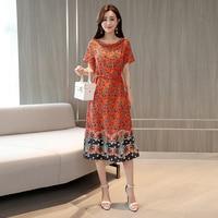 Floral Printed Silk Dress 2018 New Fashion Short Sleeve Robe Plus Size 7 Colors Office Women's Belt Gown Split Hem Summer Dress