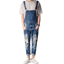 цена на 2019 New Style Men's Fashion Dark Blue Denim Overalls Men's Casual Thin Sling Workwear Women's/men's Jeans Size S-XXXL 4XL 5XL