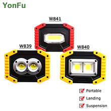 2pcs flood light 30w DC5V 400 lm USB Charging 18650 Rechargeable led reflector Lamp Portable Emergency Lighting+USB Cable