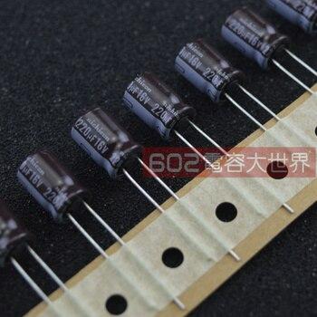 цена на 50PCS/lot Import Nichicon electrolytic capacitors 16V series PW long life of 105 degrees free shipping