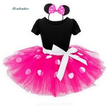 Tonlinker Layered kids ballet girls leotard girl dance wear princess party tollder clothes birthday tutu ears Headband