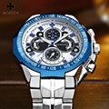 2016 Fashion WWOOR Mens Watches Top Brand Luxury Military Sport Watch Men Casual Quartz Watch Wrist Relogio Masculino WR8013
