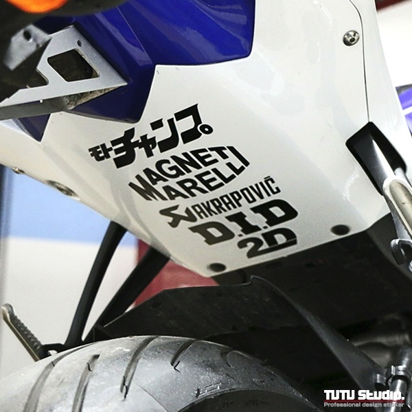 Car styling for yamaha car yamaha m1 r6 modified motorcycle decals stickers combination sponsors