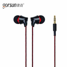 GORSUN GS-A340 In-Ear Stereo Noise Reduction Super Bass Braided wiring Sport Earbuds Portable Fully compatible for Smart Phone