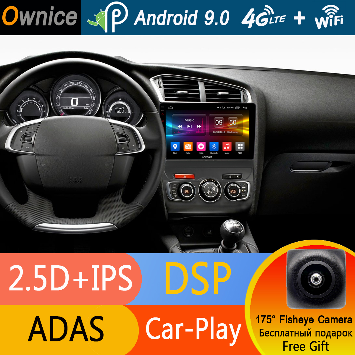 Android Dvd-Player Carplay DS4 C4L Radio 4g Octa-Core Citroen 32G for C4l/ds4 GPS Navi
