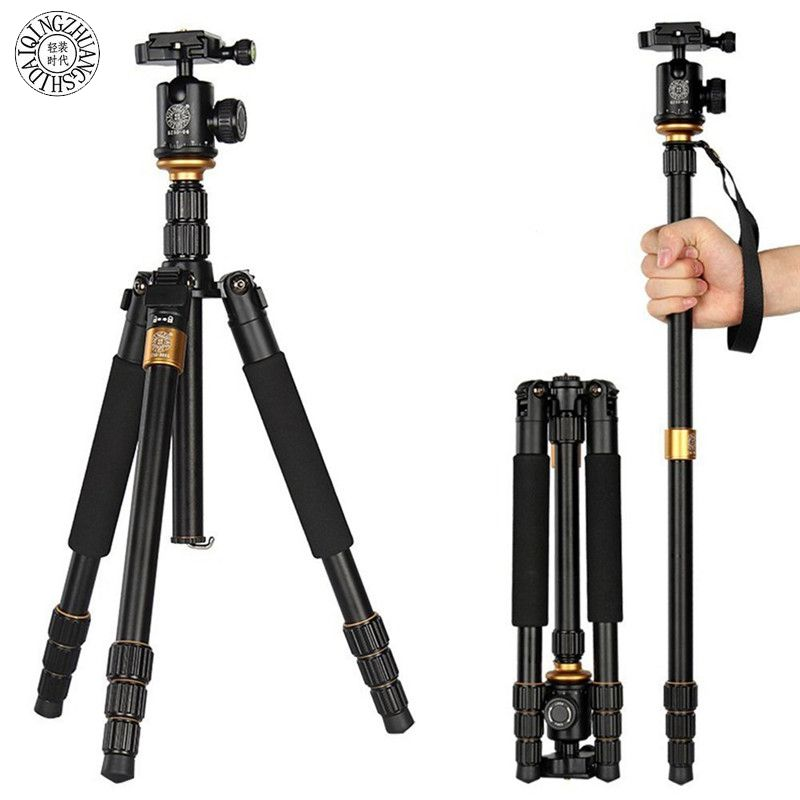 QZSD Q999S Q-999S Professional Photography Portable Aluminum Digital Camera Tripod Stand & Ball Head For Canon Nikon Digital SLR zomei z888 portable stable magnesium alloy digital camera tripod monopod ball head for digital slr dslr camera