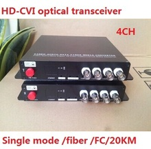 1 Pair  4CH Digital video optical HDCVI suitable for CVI camera FC 20KM