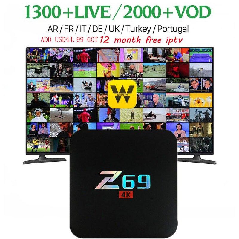 [WeChip] Z69 Andriod TV Box 7.1 Smart tv box HD Network 2.4G Wifi 10/100M Ethernet S905X Set Top Box 4K TV 2GB16GB Media Player mi розового золота 2gb16gb