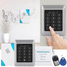 цена на Electric Magnetic Door Lock Access Control Card Password Door Security Anti-Theft System Kit
