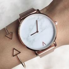 ساعة يد كوارتز رخامية بشريط شبكي إبداعي كاجوال للنساء من الفولاذ المقاوم للصدأ مع إسقاط الشحن