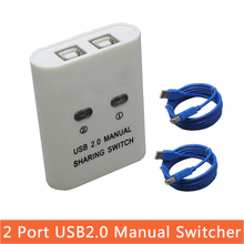 USB Hub Manual Sharing Switch 2 Ports for Computer PC Printer Mini NI5L High quality hot sale With two print connector cable