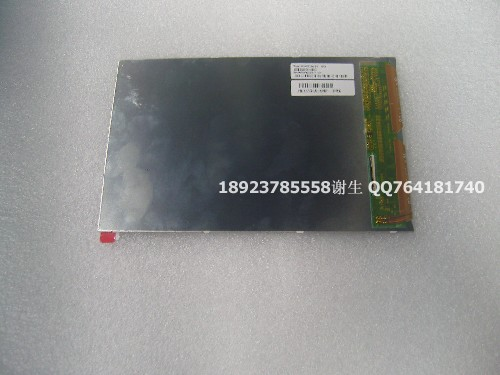 7 inch HE070IA-04F LCD screen 20001457-10 tablet computer cable