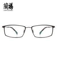 Optik çerçeveleri marka erkekler tam gözlük çerçeveleri alaşım gözlük düz gözlük Çin gözlük çerçeveleri prescription8136 tasarımlar