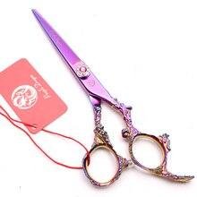Purple Dragon 9CR material barber scissors 6.0 inch Professional hair set scissors hair thin scissors and cut scissor for salon