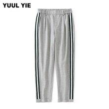 AOEMQ Women Elegant Side Stripe Pants Elastic Waist Green Black Ladies Autumn Casual Streetwear Fashion Trousers Mujer