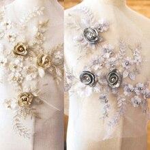 4 Pieces 3D Beaded Lace Applique Large Patch Sewing Trims Wedding Decoration Trim Bridal 35x25cm