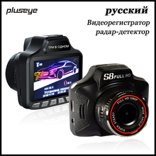 (with Russian Voice) 1080P Car DVR Radar Detector GPS HD Dash Cam G-sensor Video Registrator Fixed Speed Radar Car Camcorder