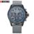 Curren nueva marca de diseño de moda reloj de cuero ocasional de negocio de los hombres de lujo de pulsera de cuarzo reloj del deporte del ejército 8187