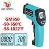 GM550 50 550 C Digital Infrared Thermometer Pyrometer Aquarium Laser Thermometer Outdoor Thermometer