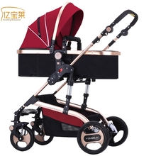 YIBAOLAI Baby stroller  landscape switchable shock stroller wheel BB lay folded baby stroller Russia free shipping