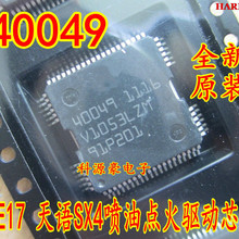40049 nuevo