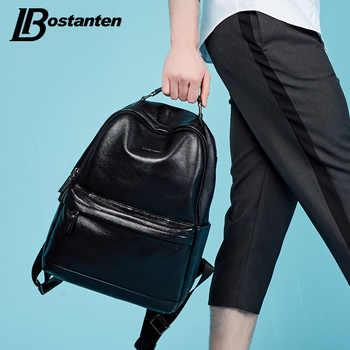 BOSTANTEN New Male Backpack Large Travel Backpack For Teenagers Cow Genuine Leather Backpack Men Leisure Bag Men Laptop Backpack