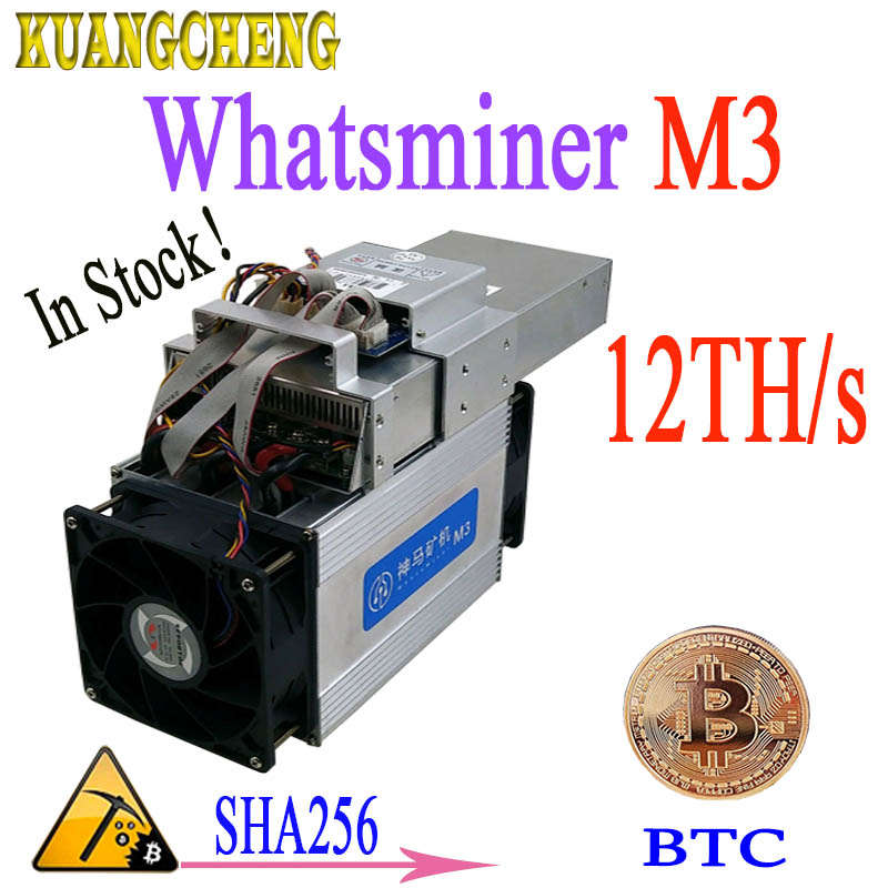 BTC BCH Miner WhatsMiner M3 12TH/s Asic SHA256 Bitcoin Miner With PSU Economic Than Antminer S9 Z9 DR3 A9 M10 kuangcheng mining old bitmain antminer s9 14th with psu bitcoin miner asic btc miner work in the bcc btc pcc sha256