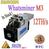 BTC BCH Miner WhatsMiner M3X 11.5 - 12TH/s Asic SHA256 Bitcoin Miner กับ PSU ทางเศรษฐกิจมากกว่า Antminer S9 s15 S11 T15 T3 A9 M10 B7