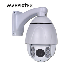 960P IP Camera outdoor 4X optical zoom video surveillance  high speed dome ptz camera mini ip kamera POE optional home security