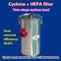 Двухступенчатая циклонная головка = Циклон + HEPA фильтр (1 штука)