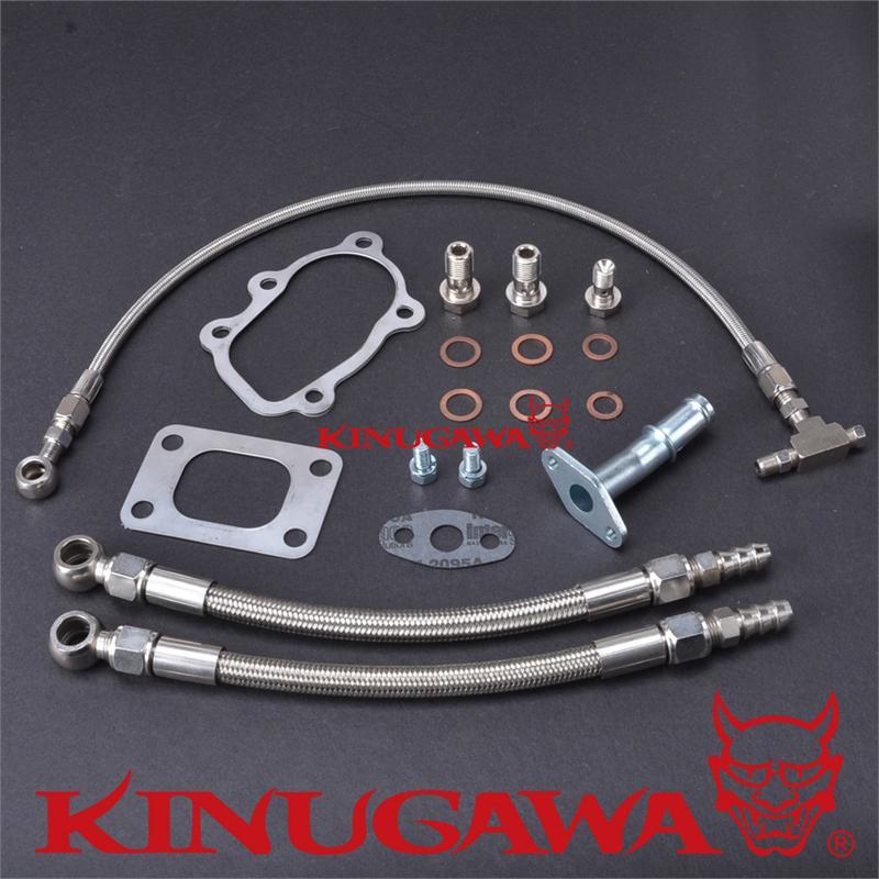 Kinugawa Turbo Oil & Water Line Kit 70cm Oil Feed / 25cm Water Ball Bearing for Garrett GT28R GT30R kinugawa turbo oil
