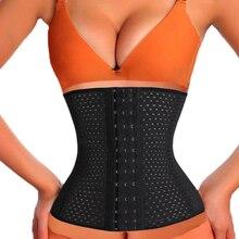 NEW Women Hot Body Shaper Steel Bones Slim Tummy Belt Waist Cincher Underbust Control Corset Waist Trainer Slimming Belt Shaper