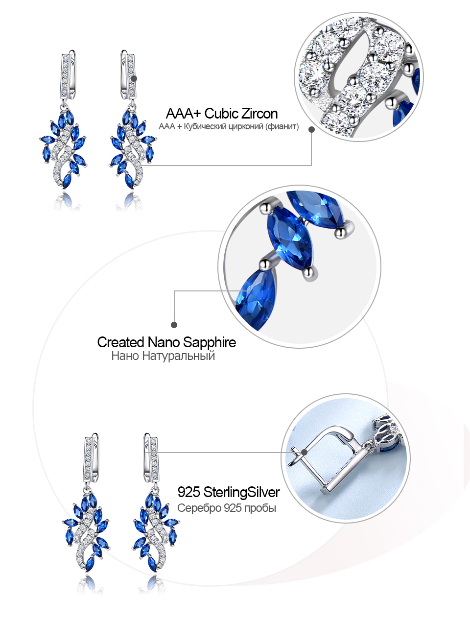 UMCHO-Sapphire--925-sterling-silver-earrings-for-women-EUJ088S-1pc (8)