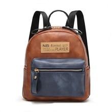 цены Hot Sale Women Vintage Backpack Fashion Causal Travel Bags High Quality Girls Shoulder Bag PU Leather Backpacks  mochila