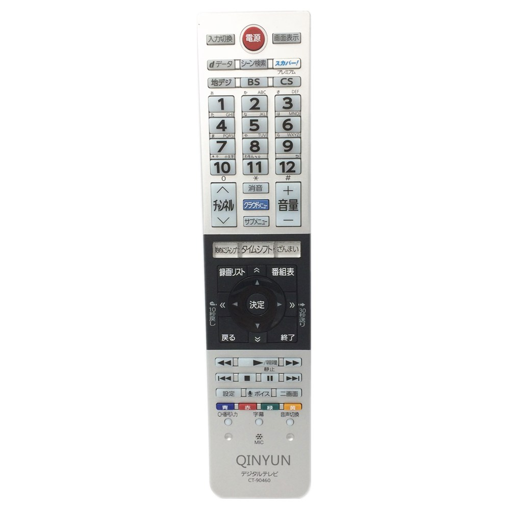 USED CT-90460 75039803 <font><b>Remote</b></font> <font><b>Control</b></font> <font><b>For</b></font> Toshiba TV Japanese buttons