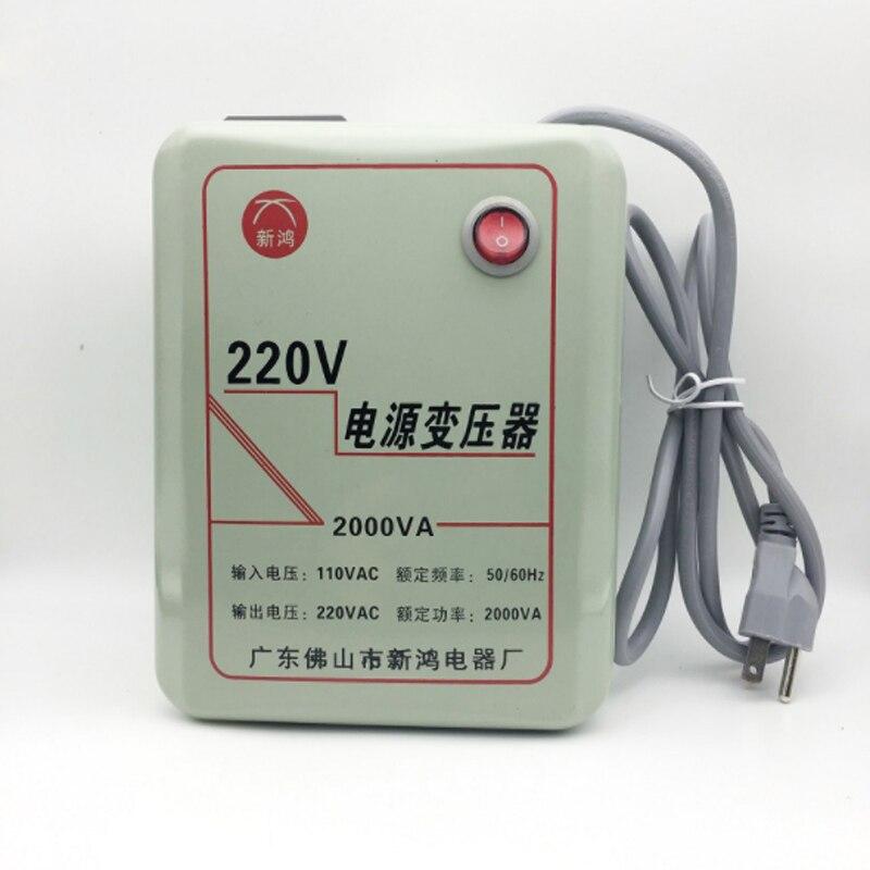 Transformer, AC110V to AC220V, 2000W Voltage Converter