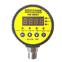 Network hot MD S800V intelligent Full digital display vacuum negative pressure switch controller