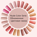 NUDE Color Series Color UV Builder Gel UV Gel Acrylic for Nail Art False nail gel Tips nail Gel Lacquer Pick 1 Color