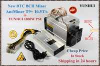 Ship in 24 hours Used AntMiner T9+ 10.5T Bitcoin Miner (with PSU)Asic Miner Newest 16nm Btc BCH Miner Bitcoin Mining Machine