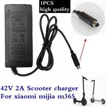 1 шт. низкая цена 42 в 2A Электрический скейтборд адаптер зарядное устройство для скутеров для millet Mijia M365 электрический скутер велосипед аксессуары
