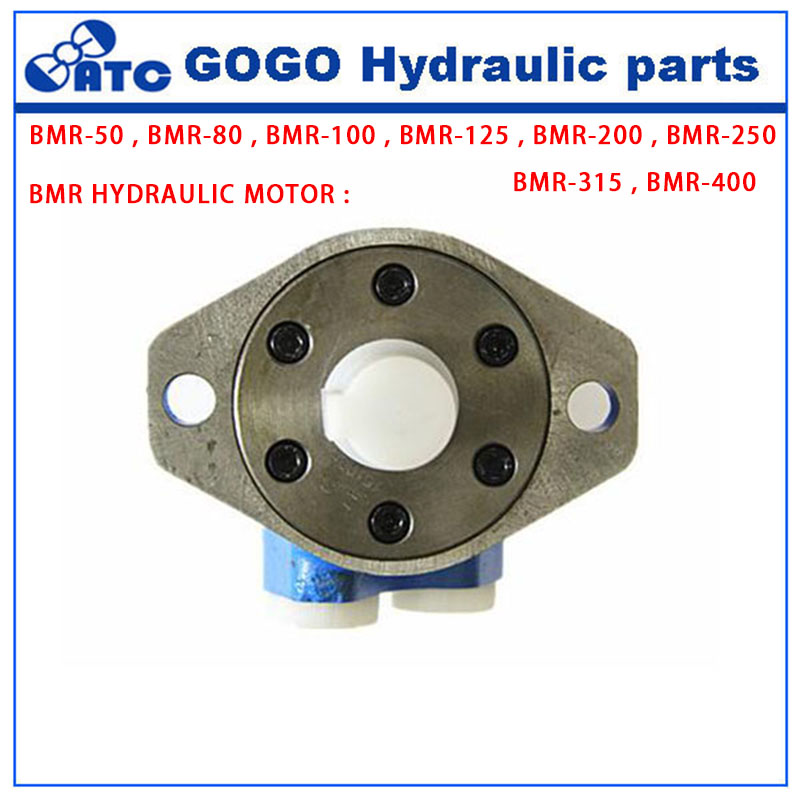 Image 3 - BMR Axial Distribution Type hydraulic motor low speed high torque BMR series hydraulic gerotor motor-in Pumps from Home Improvement