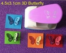무료 배송 대형 4.5 cm 입체 3d 나비 모양 펀치 공예 스크랩북 종이 펀처 어린이 diy 도구 구멍 펀치