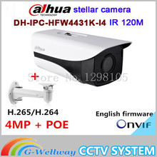 Original Dahua stellar camera 4MP DH-IPC-HFW4431K-I4 Network IP IR Bullet H265 H264  slot IPC-HFW4431K-I4