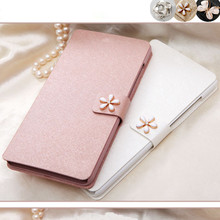 цена на High Quality Fashion Mobile Phone Case For LG P715 P716 Optimus L7 II PU Leather Flip Stand Case Cover